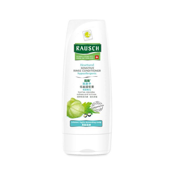 rausch-heartseed-sensitive-rinse-conditioner-hypoallergenic-200ml